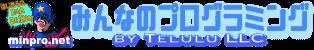 みんなのプログラミング by Telulu LLC